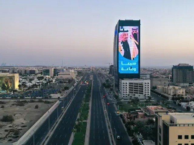 سعودی عرب میں عید الاضحٰی پر دو ہفتے کی چھٹیوں کا اعلان