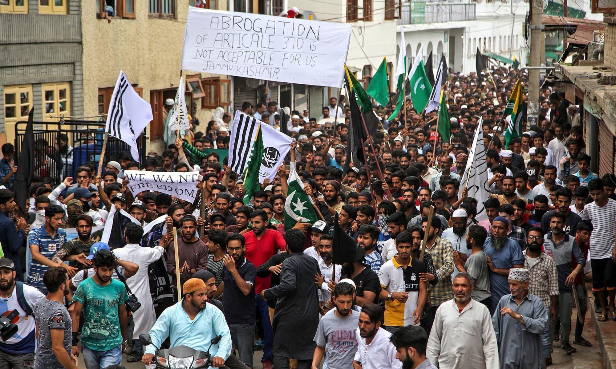 لائن آف کنٹرول کے دونوں جانب یوم استحصال منایا گیامقبوضہ کشمیر میں مکمل ہڑتال