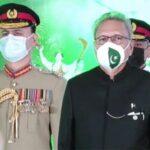 ایوان صدر میں یوم آزادی کی مرکزی تقریب، صدر عارف علوی نے پرچم کشائی کی