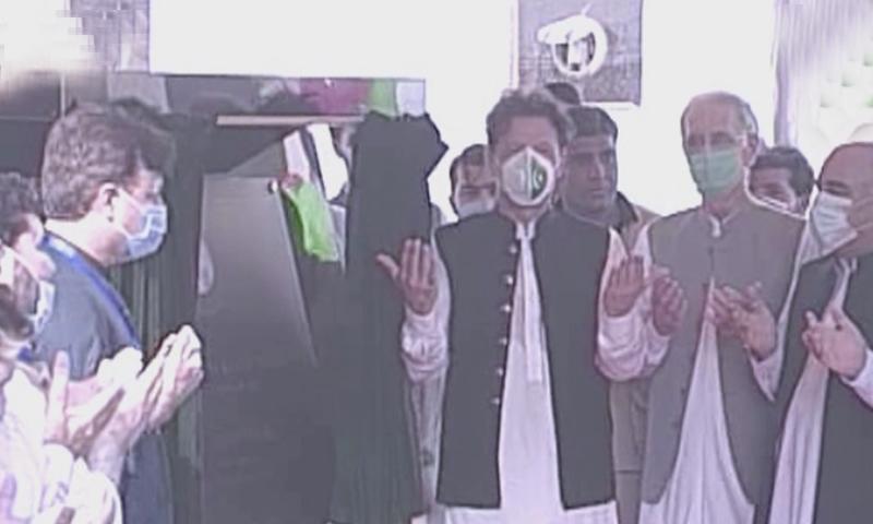 وزیراعظم عمران خان نے پشاور بس ریپڈ ٹرانسپورٹ سسٹم کا افتتاح کردیا