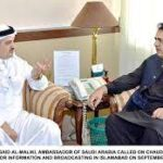 سعودی سفیر نواف بن سعید المالکی سے فواد چوہدری ملاقات، دوطرفہ تعلقات اور باہمی تعاون کو فروغ دینے پر تبادلہ خیال