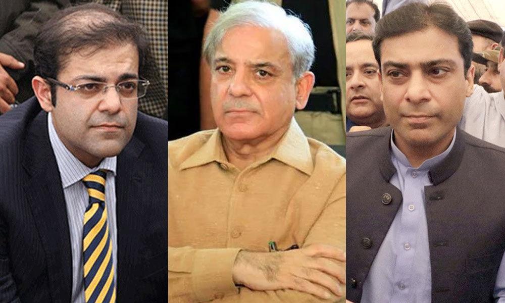 منی لانڈرنگ کیس' شہباز شریف، حمزہ، سلمان شہباز سمیت16 افراد کے خلاف ریفرنس