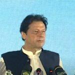 منی لانڈرنگ کا قانون بھی طاقتور کو نہیں پکڑ سکتا۔ ۔، عمران خان