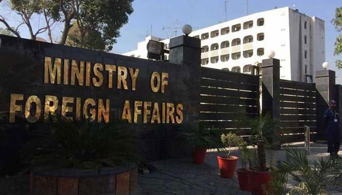 پاکستان نے بھارتی وزیر خارجہ کے بے بنیاد الزامات کو مسترد کر دیا