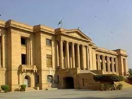 سندھ ہائیکورٹ ،شوگر انکوائری کمیشن اور رپورٹ کالعدم قرار
