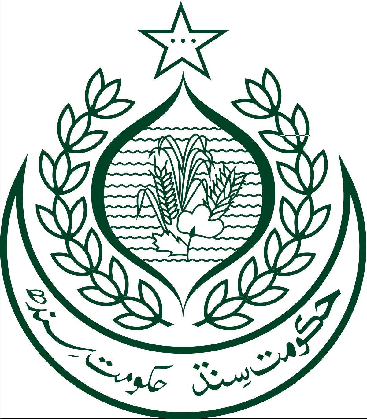سندھ حکومت نے 14 اگست کو عام تعطیل کا اعلان کر دیا