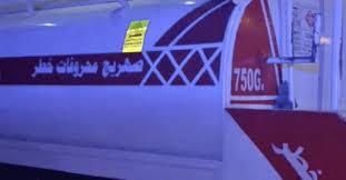 ابو ظہبی' ڈیزل ٹینکر میں نسوار سمگل کرنے کی کوشش ناکام، ڈرائیور گرفتار