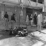 چمن میں ڈی پی او آفس کے قریب دھماکہ، 5 افراد جاں بحق، 17 زخمی