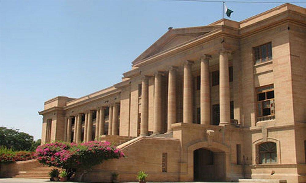 چترال طیارہ حادثہ، عدالت سول ایوی ایشن حکام پر برہم
