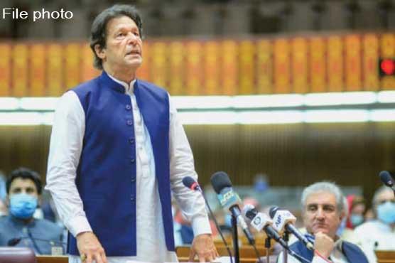 فیٹف قانون سازی کے دوران ہرقسم کی بلیک میلنگ کی کوشش کی گئیں ،وزیراعظم عمران خان