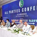 اپوزیشن ،، پاکستان جمہوری تحریک....انتخابات میں فوج اور ایجنسیوں کا کوئی کردارنہیں ہونا چاہیے.،قرارداد