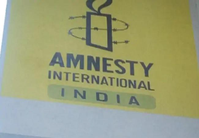 ایمنسٹی انٹرنیشنل نے بھارت میں اپنے دفاتر بند کر دیئے