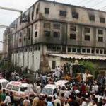 8 سال بعد سانحہ بلدیہ فیکٹری کیس کا فیصلہ آج سنایا جائے گا