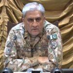 پاکستان مخالف ہائبرڈ ایپلی کیشن کا استعمال روکنا ہوگا، آرمی چیف