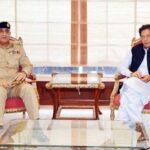 وزیر اعظم سے آرمی چیف  کی ملاقات؛ ملکی سیکیورٹی صورتحال پر تبادلہ خیال
