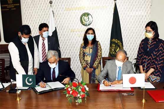 اسلام آباد میٹروپولیٹن کارپوریشن اور جاپان کے درمیان کچرے کو ٹھکانے لگانے کیلئے معاہدہ