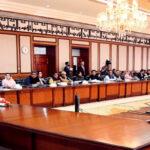 اسلام آباد میں اسپیشل ٹیکنالوجی زون قائم ہوگا