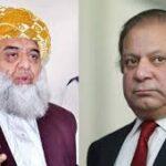 حکومت مخالف تحریک شروع کرنے سے متعلق اہم قائدین میں مشاورت تیز