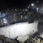 حویلیاں طیارہ حادثہ کی تحقیقات 4 سال بعد مکمل