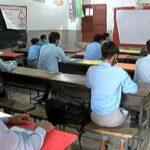 187 روز بعد ملک بھر میں تعلیمی ادارے کھل گئے، تدریسی عمل کا آغاز