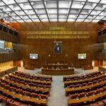 وزارت داخلہ نے سینیٹ میں کالعدم تنظیموں کی منجمد املاک کی تفصیلات پیش کردیں