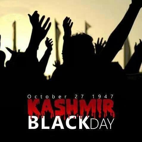 کشمیری کل دنیا بھر میں بھارت کے غاصبانہ قبضے کے خلاف یوم سیاہ منا ئیں گے