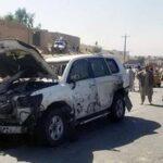 افغانستان میں کار بم دھما کہ، 8 افراد ہلاک، 47 زخمی، 14 مکانات تباہ