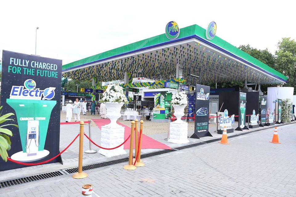 پی ایس او الیکٹرک وہیکل چارجنگ اسٹیشن قائم کرے، وزیر توانائی