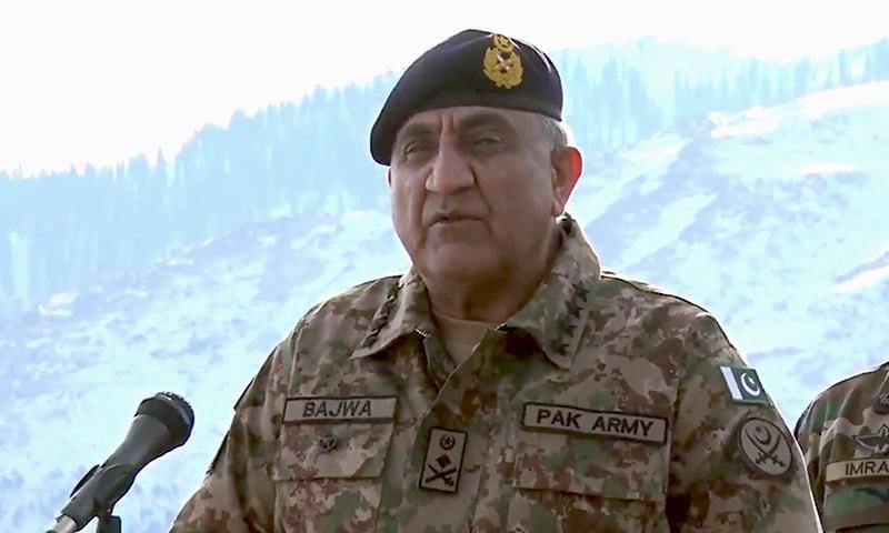 Qamar Bajwa Army cheif