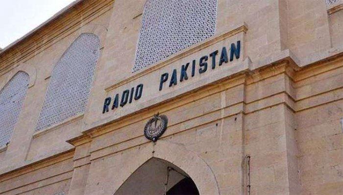 ریڈیو پاکستان کے برطرف ملازمین کا سپریم کورٹ کے باہر احتجاج