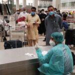 بیرون ملک سے پاکستان آنے والے مسافروں کیلئے نئی ٹریول ایڈوائزری جاری