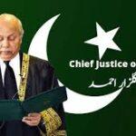 پاکستان میں احتساب کا عمل اکتوبر 2020 میں تیز ہونے کا امکان ..اگلے چار ہفتوں میں 60 عدالتون کا قیام