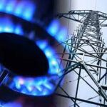 بجلی اور گیس کی قیمتیں بڑھ گئیں..بجلی 83 پیسے فی یونٹ  ..ایل پی جی 5 روپے فی کلو