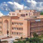 کورونا وائرس کی تصدیق کے بعد انٹرنیشنل اسلامک یونیورسٹی سیل
