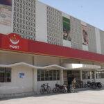 پاکستان سمیت دنیا بھر میں آج ورلڈ پوسٹ ڈے منایا جا رہا ہے