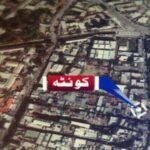 کوئٹہ : اسمنگلی روڈ پر دھماکے میں 6 افراد زخمی، ہسپتال منتقل