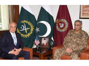 Army cheif and Khalil Zad