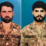 جنوبی وزیرستان میں دہشت گردوں کا چیک پوسٹ پرحملہ،2 اہلکار شہید اورایک زخمی
