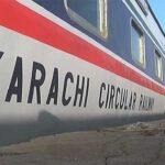 کراچی کے شہریوں کیلئے بڑی خوشخبری، کے سی آر کی بحالی کیلئے ہنگامی اقدامات