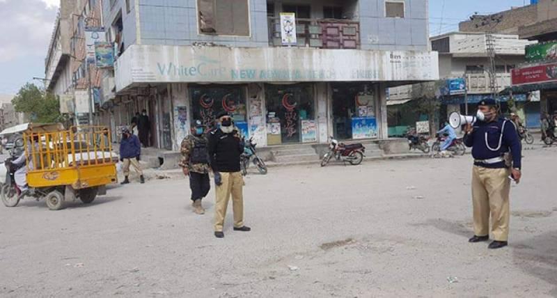 کورونا وائرس، بلوچستان حکومت کا اسمارٹ لاک ڈاؤن کا فیصلہ