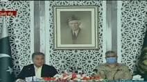 بھارت دہشت گردوں کو تربیت اور اسلحہ فراہم کر رہا ہے..بھارتی کرنل راجیش افغانستان سے پاکستان مخالف سرگرمیوں میں ملوث ہے۔ ڈی جی آئی ایس پی آر
