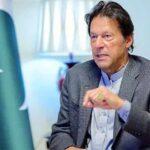 اوورسیز پاکستانیوں نے ریکارڈ 2 ارب ڈالر سے زائد بھیجے، وزیر اعظم