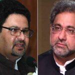 ایل این جی کیس: شاہد خاقان، مفتاح اسماعیل پر 16 نومبر کو فرد جرم عائد کرنیکا فیصلہ