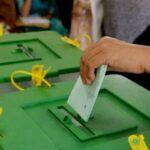 سینیٹ الیکشن میں جعلسازی روکنے کیلئے سافٹ وئیر تیار