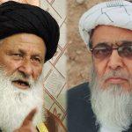 مولانا فضل الرحمان فوری ( اپنے گھر ) جمعیت علمائے اسلام پاکستان کی طرف لوٹیں..حافظ حسین احمد