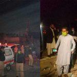 نیو کراچی میں فیکٹری میں دھماکا، 6 افراد جاں بحق اور 16 زخمی
