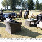 وزیر اعظم سے ایم کیو ایم کے وفد کی ملاقات؛ مختلف معاملات پر تحفظات کا اظہار