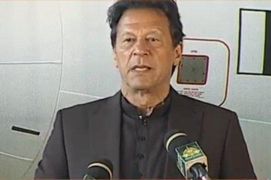 وزیراعظم پاکستان یوم یکجہتی کشمیر ایل او سی پر کشمیریوں کیساتھ منائیں گے