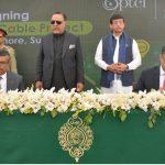 سندھ . فائبر آپٹیکل کیبل بچھانے کے لیے یونیورسل سروس فنڈ اور پی ٹی سی ایل کے مابین دو معاہدے