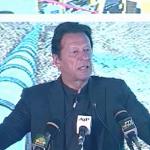 کرپشن کو روکنے کی ترامیم کے مخالف قوم کے سامنے بے نقاب ہوں گے: عمران خان